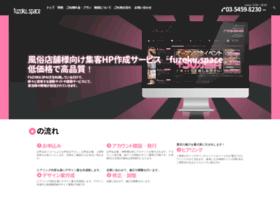 Fuzoku.space thumbnail