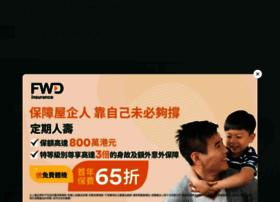Fwd.com.hk thumbnail