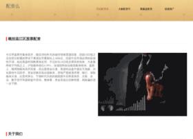 Fwfi.cn thumbnail