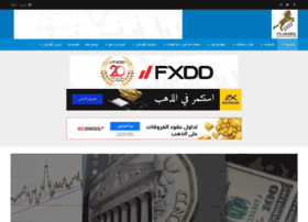 Fx-arabia.net thumbnail