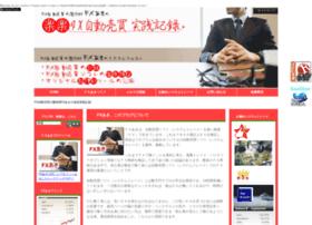 Fxaki.jp thumbnail