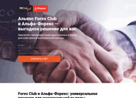 Fx-club.ru