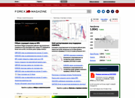 Fxmag.ru thumbnail