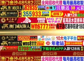 Fxtime.net thumbnail
