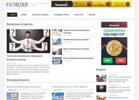 Fxtreder.ru thumbnail