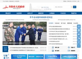 Fy.gov.cn thumbnail