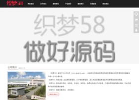 Fydnf.cn thumbnail