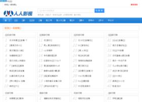 Fzl7.com.cn thumbnail
