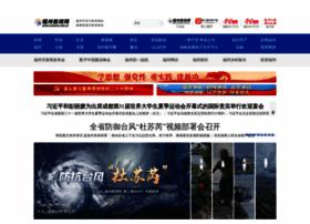 Fznews.com.cn thumbnail