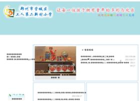 Fzyyd.com.cn thumbnail