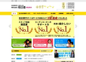 G-asuka.co.jp thumbnail