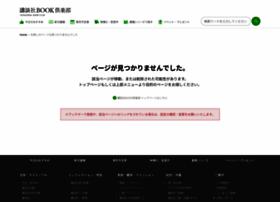 G-bunko.jp thumbnail
