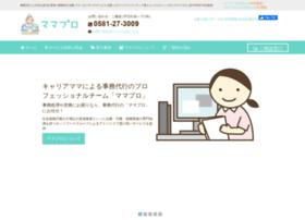 G-mamapro.jp thumbnail