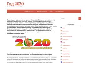 G2020.su thumbnail