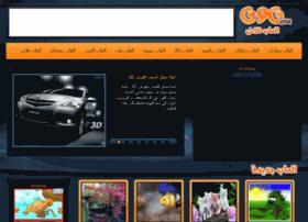 G9g.mx thumbnail