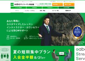 Gaba.jp thumbnail