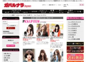 Gabalnara.jp thumbnail