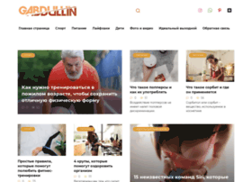Gabdullin.com thumbnail