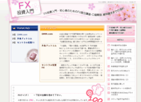 Gachon.jp thumbnail