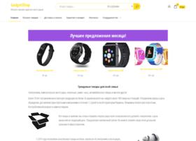 Gadgetshop.com.ua thumbnail