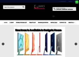 Gadgetshouse.com.cy thumbnail