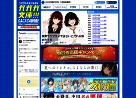 Gagagabunko.jp thumbnail