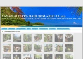 Gagrasector.ru thumbnail