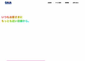 Gaia-ad.co.jp thumbnail