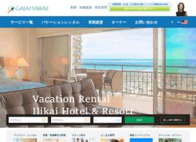Gaiahawaii.jp thumbnail