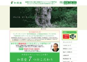 Gajutsu.jp thumbnail