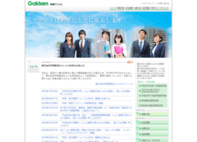 Gakken-associe.co.jp thumbnail