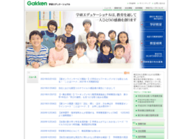 Gakken-educational.co.jp thumbnail