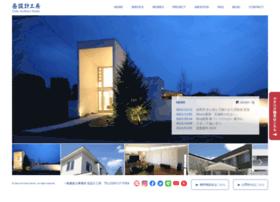 Gaku-architect.jp thumbnail