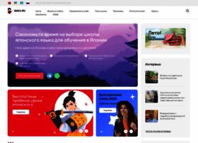 Gaku.ru thumbnail