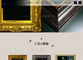 Gakubuchi.org thumbnail