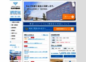 Gakuen-hospital.or.jp thumbnail
