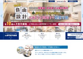 Gakuen-j.co.jp thumbnail