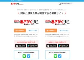 Gakujo.ne.jp thumbnail