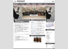 Gakushuin-judo.jp thumbnail