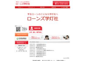 Gakutousha.jp thumbnail