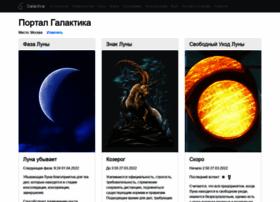 Galactica.ru thumbnail