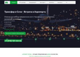 Galant-sochi.ru thumbnail