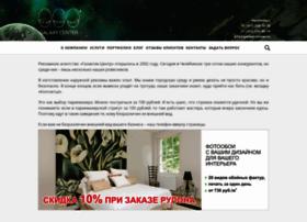 Galaxy-center.ru thumbnail