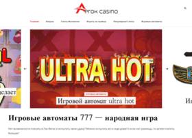 Galereya-krug.com.ua thumbnail