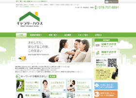 Gallery-h.co.jp thumbnail