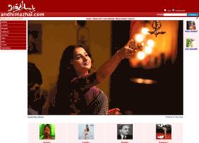 Gallery.andhimazhai.com thumbnail