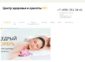 Galleryplus.ru thumbnail