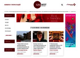 Galnet.fm thumbnail