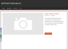 Galo4ka.ru thumbnail