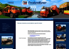 Gamarket.ru thumbnail